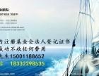 北京海淀的扶贫基金会怎么办理下来呢