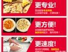 中国披萨加盟店榜 比意格全年无淡季