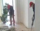 皖北拆除队 低价拆除、专业打墙、垃圾外运、铲墙皮