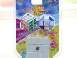 十元店货源 儿童智力玩具魔方三件套组合