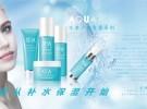 XISA小莎加盟 化妆品 投资金额 1-5万元