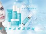 厂家批发XISA护肤品,针对不同肌肤研发8大系列,开店首选