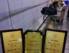 唐山爱宝莊柴犬繁殖