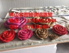玫瑰花玻璃钢雕塑佛山玻璃钢雕塑名图玻璃钢雕塑厂