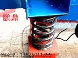 批发零售工业用弹簧、减震弹簧、振动筛用弹簧