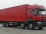 北京物流專線 大件設備運輸 整車零擔