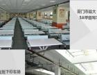 厦门东渡国际航运中心一间精装办公室补贴出租