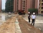 合肥瑶海区钢板租赁 土方垫道 钢板铺路