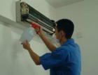 无锡惠山区洛社镇专业空调拆装维修加氟
