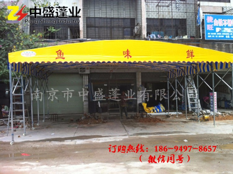 南京栖霞区户外大型移动推拉篷加工定制厂家直销