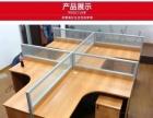呼伦贝尔销售一对一培训桌办公桌工位班台椅子会议桌