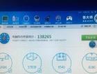低价出售高配二手游戏主机4代i5处理器,8g内存独