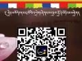 藏汉翻译 汉藏翻译 翻译 横幅翻译 文件翻译 门牌翻译