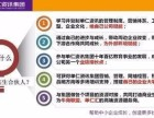 单仁老师网络营销地图班