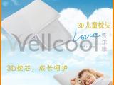 厂家直销3d弹性纤维枕芯 儿童专用3d枕