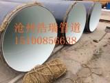 上海IPN8710防腐钢管