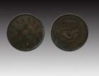 武汉汉藏雅阁征集古董古玩 粮票 邮票 古钱币 瓷器 等