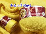 香妃山羊绒6+6羊绒线 中粗手编羊绒毛线 正品特价羊绒线 羊绒纱