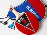 特价促销 长柄直拍乒乓球拍 科牌正品双面反胶 单只装乒乓球横拍