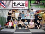 北京拳擊私教-北京搏擊暑假培訓班-北京暑假私教-北京泰拳私教