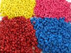 塑料色种/PP色种/pe色种/吹膜色种/吹塑色母料/订制色母粒