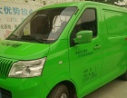 西安同城绿的汽车服务有限公司加盟 汽车租赁/买卖