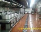 厨房油烟机清洗,专业 标准 周到 细致!