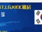 韩国服务器租用---韩国站群服务器租用