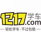 衢州学车优惠活动 预付20抵100元 仅限前100