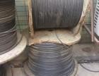 常州常州电缆线回收-废旧电缆线回收
