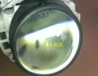 法雷奥 3寸氙气灯透镜拆车件