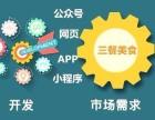 外卖点餐系统-生活服务平台-食堂订餐系统app