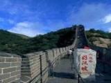 八達嶺長城一日游 北京故宮一日游 北京包車游