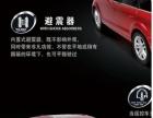 低价出售方向盘脚刹遥控汽车