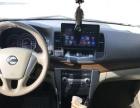 日产 天籁 2011款 2.0L XE标准版泉州精品车汇