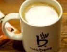 咖啡招商--咖啡陪你加盟连锁店