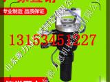供应振动筛铆钉机 铆钉环槽铆钉机PLE-16广西防城港