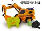 超大遥控工程车儿童玩具推挖土机无线遥控挖掘机玩具车挖机遥控车