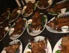 广州西式自助餐婚宴上门,中式围餐宴席,大盆菜酒席
