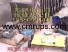 专业提供中山电动伸缩门维修安装