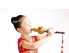 竹笛,葫芦丝招生啦