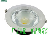【厂家直销】COB筒灯 可调色LED工程筒灯