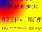 深圳原油期货配资代理招商平台