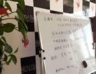 杭州免费招半永久纹绣学员,包教包会学会为止来电优惠