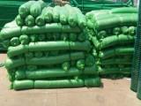 长沙绿色盖土网生产厂家