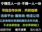 武汉市车辆年检,违章代缴,超速电子眼代办,异地委托书