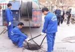 北京(低价)疏通下水道 高压清洗抽粪 吸污 管道改造维修