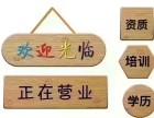贵州建设厅技工培训