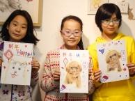 陶然亭附近美术班 学画画 少儿素描画画班 专业老师