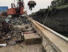 上海青嘉废品回收有限公司